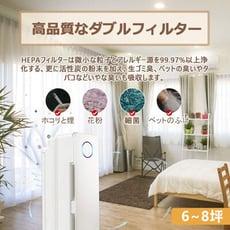 【現貨】LAVIEAIR空氣清淨機 9907 清淨機 UVC紫外線殺菌 淨化空氣