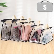 【簡單購】包包防塵防潮透明手提收納袋(S)