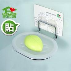 【家而適】不鏽鋼不滴水香皂架