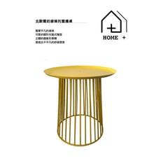 『Home+』北歐簡約線條托盤邊桌
