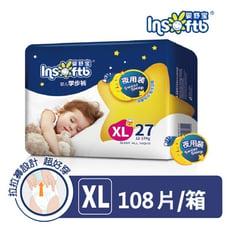 【嬰舒寶】大寶寶穿的拉拉褲/學步褲XL(27片*4包/箱)