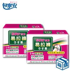 【包寧安】活力易拉褲(內褲型)成人紙尿褲(S-M/L-XL)超值包(4包/箱)