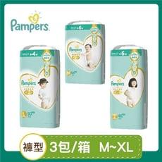 【幫寶適】一級幫拉拉褲增量版(褲型)日本境內版-M/L/XL(3包/箱)