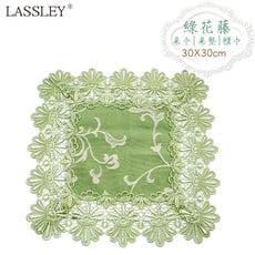 【LASSLEY】綠花藤桌墊 30x30(台灣製造)