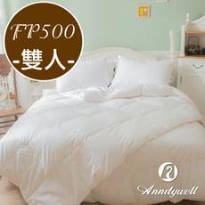 【雅帝格】買被送枕 FP500可水洗羽絨柔絲蓄熱、保暖高級冬季羽絨被 - 雙人
