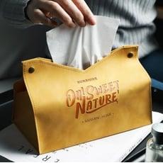 北歐復古設計格調PU衛生紙巾收納盒