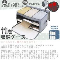 日本木暉可上掀竹炭不織布衣物收納盒
