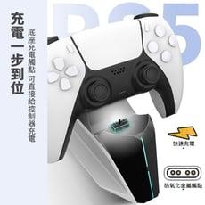 良值 PS5《雙控制器 充電座 巡洋艦款式 PS5充電座》L458【GAME休閒館】