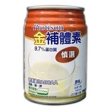 金補體素 慎選濃縮營養配方9.7%蛋白質 24瓶/箱 加贈2罐