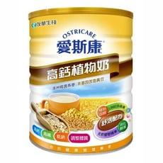愛斯康 高鈣植物奶 900克/罐