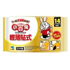 小白兔暖暖包14HR 貼式 10片/包