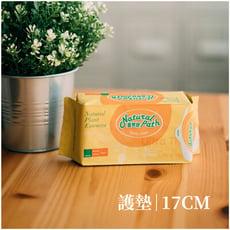 【自然好】原萃草本涼感衛生棉 護墊 17 cm - 台灣製