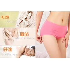 大尺碼莫代爾中高腰內褲(28-35吋)