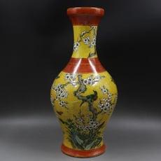 清康熙黃地粉彩喜上眉梢橄欖瓶家居仿古瓷器擺件古董古玩老貨收藏1入