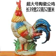 招財鎮宅婚慶擺件家居工藝品客廳新房裝飾真大紅公雞母雞花園擺飾1入
