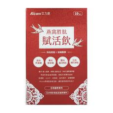 【Aicom艾力康】燕窩胜肽賦活飲(10包/盒) 燕窩飲
