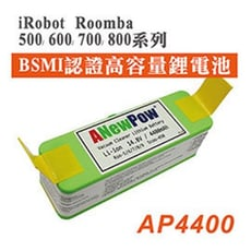 iRobot Roomba 500, 600, 700, 800系列 掃地機專用超高容量副廠鋰電池