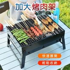 【AOTTO】輕便簡易免組裝可手提攜帶式烤肉架 烤肉爐(中秋烤肉 露營野炊)