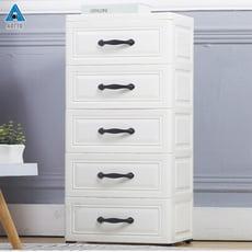 【AOTTO】45面寬歐式風質感五層收納櫃(歐式簡約 質感升級)