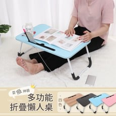 【AOTTO】輕便型秒收納萬用多功能折疊簡易書桌 電腦桌/床上桌/筆電NB桌/懶人桌/邊桌/摺疊桌