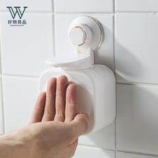 【好物良品】北歐宜家風壁掛式無痕手動給皂盒 D33