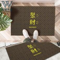 『好物良品』新日系簡約風可剪裁防塵耐髒玄關刮泥墊 –我家發大財 (大)60cm*90cm 單品