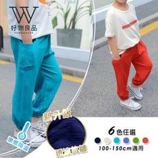 『好物良品』新升級棉麻側口袋防蚊燈籠褲-阻止登革熱強勢來襲