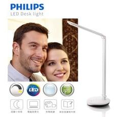 [台創星秀]PHILIPS-酷恒LED檯燈(銀色)