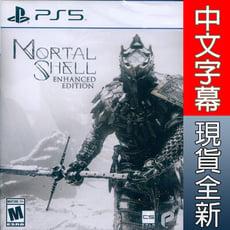 【一起玩】PS5 致命軀殼 加強版 中英日文美版 Mortal Shell: Enhanced Ed
