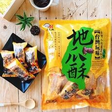 【味覺生機】 古早味地瓜酥;2種口味任選(380公克/包)