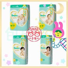 【幫寶適】一級幫紙尿褲 日本境內版 4包/箱(黏貼/褲型)