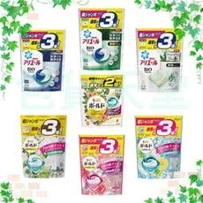 日本P&G 第五代洗衣球 Ariel Bold 3D洗衣膠球 袋裝