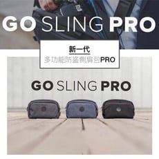 【原廠正品】澳洲ALPAKA Go Sling Pro 多功能防盜防水相機包