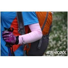艾比讚【HiCool袖套】超彈性 防曬 萊卡 袖套 彈性布料 透氣 高爾夫 防紫外線 運動套袖
