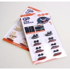 艾比讚 束線夾【L418】 多用途便利束線夾 汽車用品 8粒裝 耳線排線夾 整理夾 固線夾扣 收線器