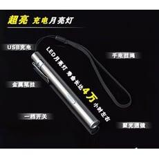 艾比讚 白金手電筒【L108】 鋁合金筆型充電手電筒 usb迷你充電手電筒 不銹鋼強光超亮手電