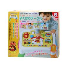 日本 PINOCCHIO 麵包超人多功能遊戲桌