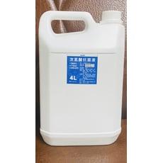 【吉菓ichico】次氯酸抗菌液 4000ml(4入贈60ml噴瓶*2)