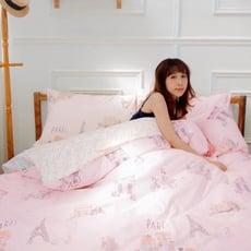 LUST LIVING【巴黎小鎮】100%純棉、3.5尺精梳棉床包/枕套組 (不含被套)、台灣製
