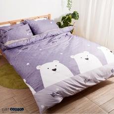 【LUST】北極熊 新生活eazy系列-雙人5x6.2床包/枕套組、台灣製
