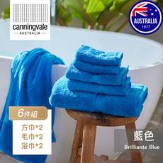 皇家璀璨系列毛巾6件組-澳洲五星飯店指定品牌