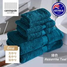皇家璀璨系列毛巾6件組 綠色