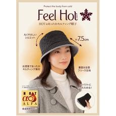 【SUNFAMILY】日本進口 經典菱格紋保暖帽