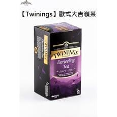 唐寧茶 歐式大吉嶺茶