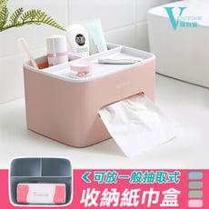 創意桌面收纳纸巾盒
