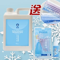 寶護(即期良品)【贈送中衛冰雪奇緣】袋裝口罩+迪士尼抗菌噴霧|專業級除菌噴霧(次氯酸水)