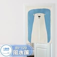 【小銅板】花草動物門簾風水簾 寬85cmX高120cm (35款可選)