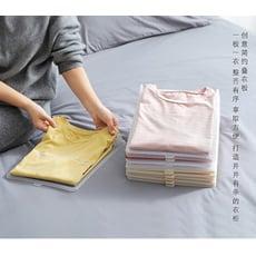 創意懶人疊衣板 折衣板 整理生活方便收納架疊衣服神器折衣服工具 米蘭潮鞋館YYJ