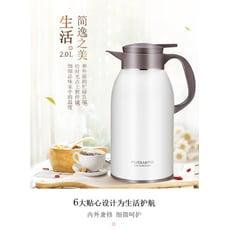 富光家用保溫壺2L大容量304不銹鋼熱水瓶歐式真空保溫水壺杯暖瓶【免運】