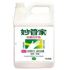 妙管家 抗菌洗手乳-茶樹油配方4000g